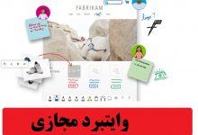 Photo of معرفی و آموزش تصویری نرم افزار وایتبرد مجازی microsoft whiteboard ویندوز