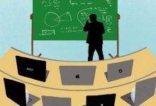 Photo of مشکلات رایج اساتید هنگام تدریس آنلاین